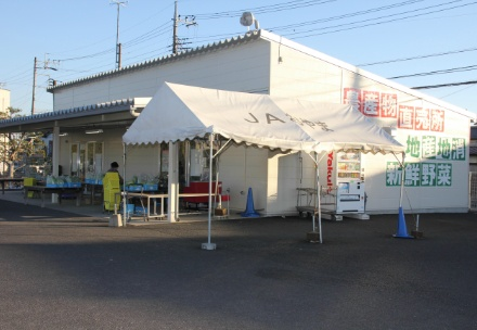国分寺農産物直売所の写真