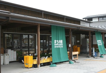 まちの駅 新鹿沼宿物産館