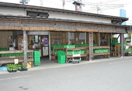 JAかみつが 今市農産物直売所の写真