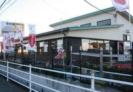 JAかみつが  奈佐原農産物直売所の写真