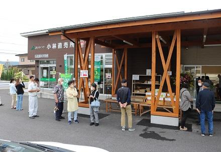 JAかみつが 小林農産物直売所の写真