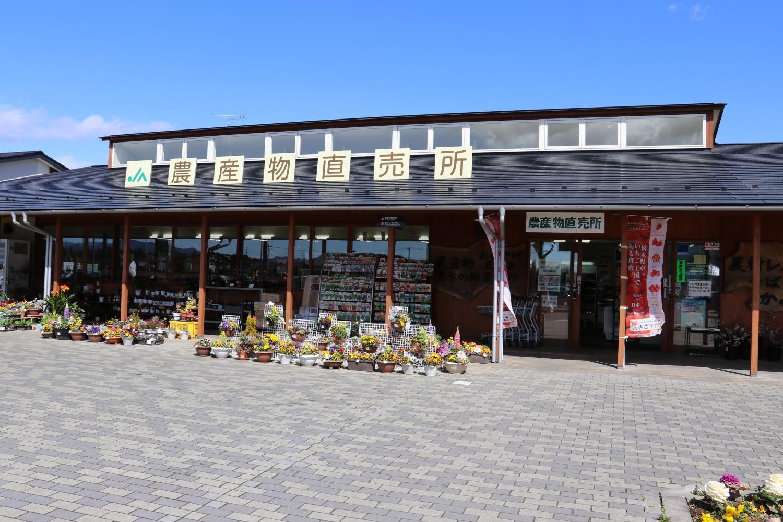 道の駅 湧水の郷しおや農産物直売所の写真