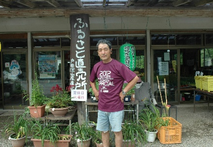 戸田深山産直会の写真