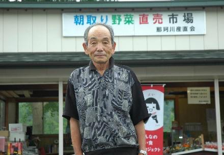 那珂川産直会の写真