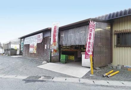 三好農産物直売所の写真