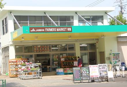 ファーマーズマーケット荻窪の写真