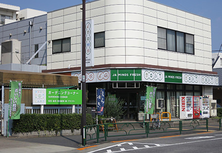 マインズショップ狛江店の写真