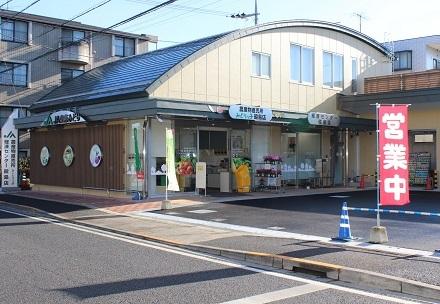みどりっ子 昭島店(昭島地区農産物直売所)の写真