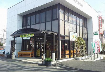 平尾農産物直売所「ハーベスト」の写真