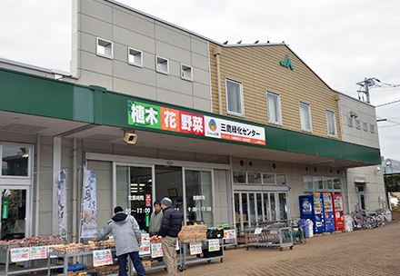 三鷹緑化センタ- ムーちゃん広場の写真