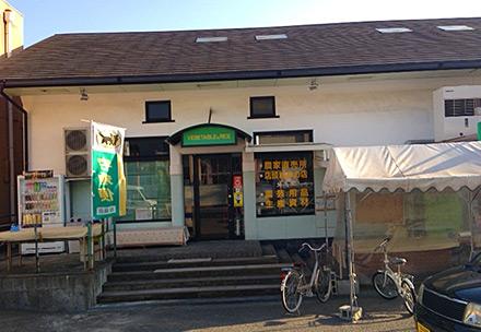 愛菜(あいさい)てまりっこ 【いさお店】の写真