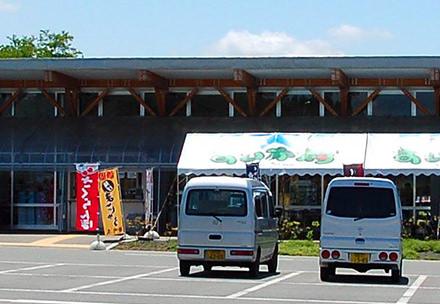 道の駅 尾花沢の写真