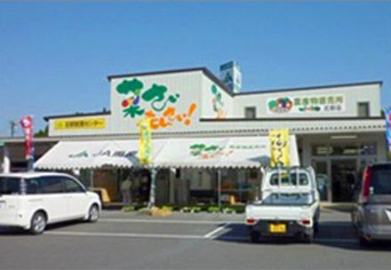 直売所「菜さい来んさい!」北部店の写真
