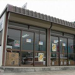 JAふえふき 豊富支所農産物直売所の写真