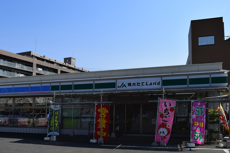 "JA山梨みらい""穫れたてLand""池田店の写真"