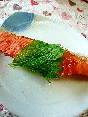 ❤ ピリ辛! 大葉巻き焼き鮭 ❤