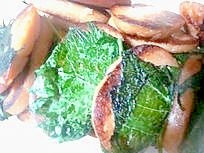 おさかなのハンバーグのシソ巻焼き