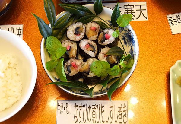 佐賀県「なすびの煮びたしすし巻き」JAさが佐城女性部