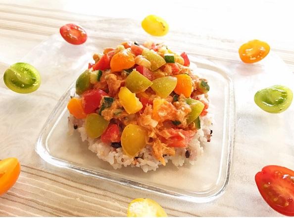 カラ―ミニトマトのケッカ風ソースで食べる五穀ライスサラダ