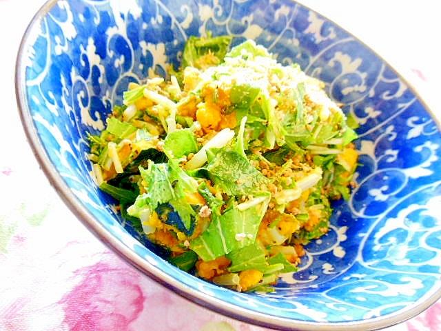 ❤南瓜と水菜とすり胡麻のマヨ・サラダ❤