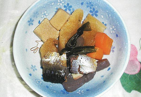 福島県「凍み大根の煮物」JA夢みなみ すかがわ岩瀬女性部