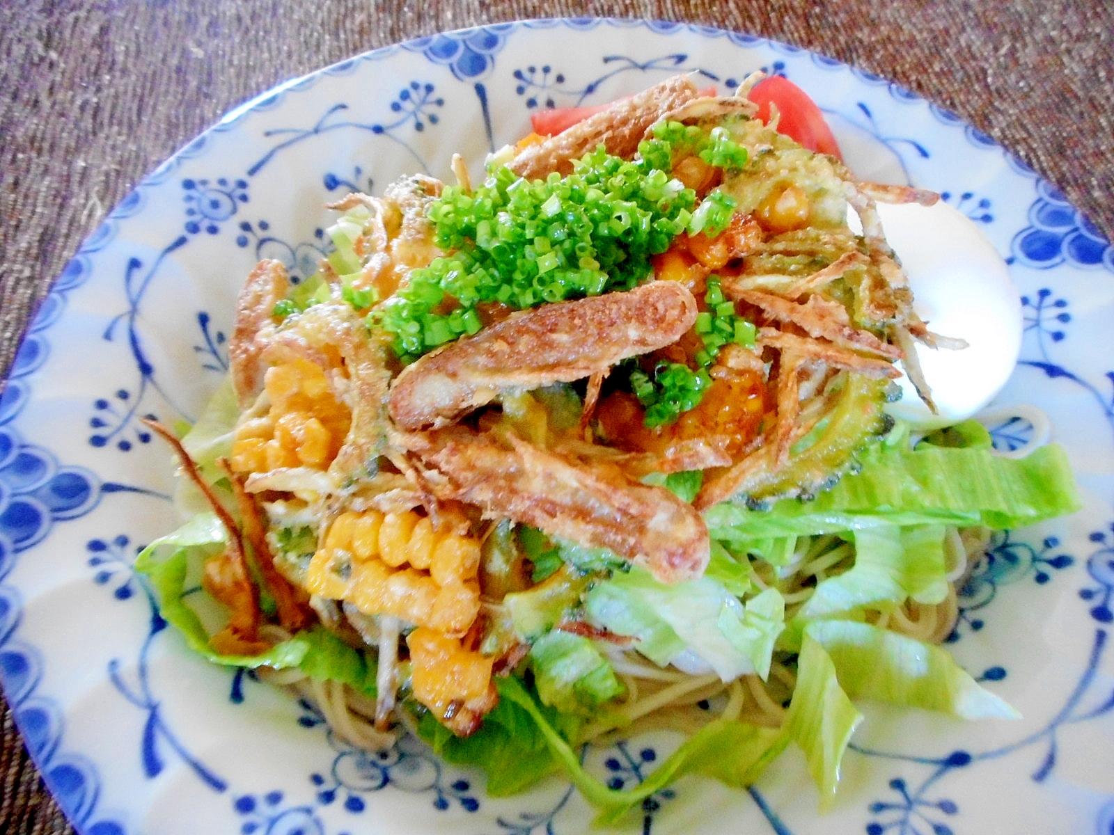 ゴーヤとコーンとゴボウのかき揚げサラダ蕎麦