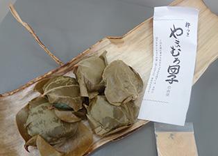 京都府「やまむろ団子」JA京都八木支店女性部