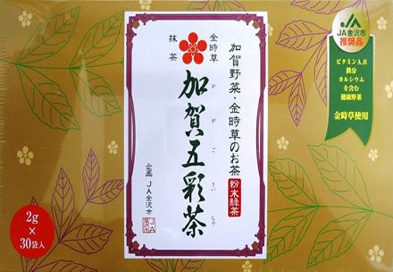 加賀五彩茶
