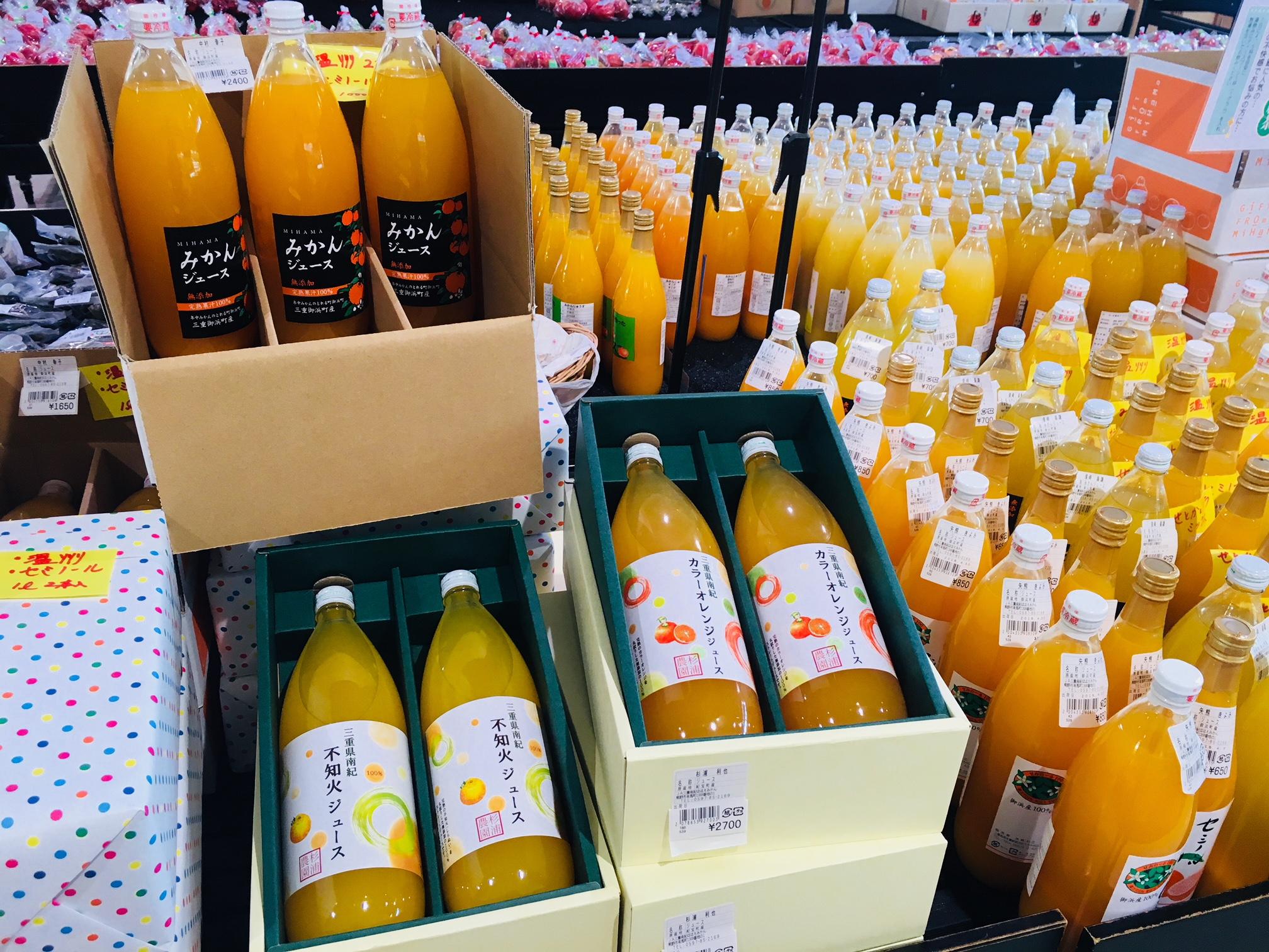 みかんジュース(100%果汁)